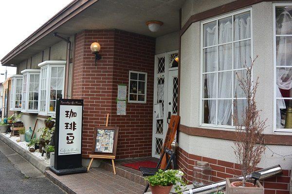新木珈琲店 店舗