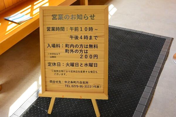 太子駅 お知らせ