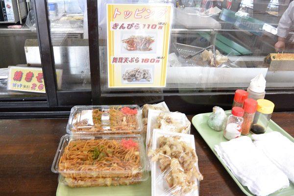 道の駅ふじみ 惣菜