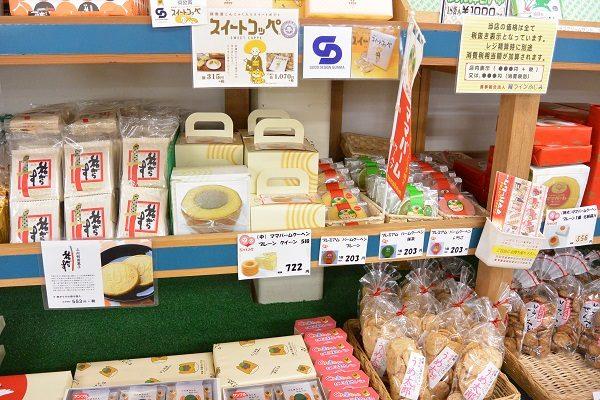 道の駅ふじみ お土産