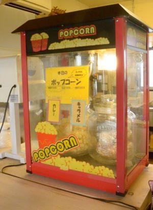 カフェJOBU ポップコーン かき氷店