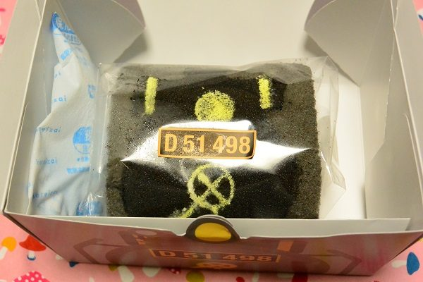D51生ロール 福嶋屋