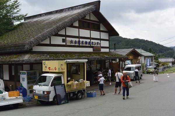 道の駅六合 観光物産館