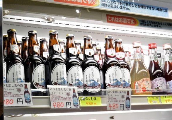 道の駅六合 ビール