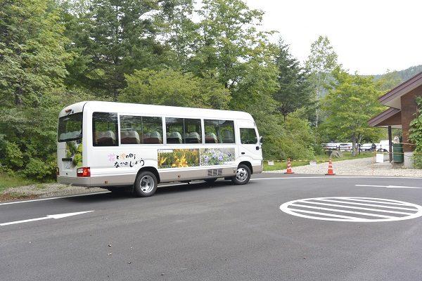 シャトルバス全景 チャツボミゴケ公園 紅葉 苔