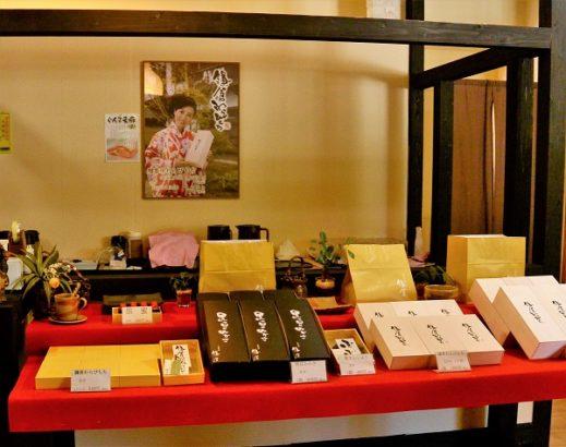 町家カフェ太郎茶屋鎌倉