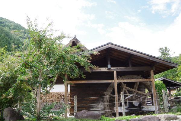 南郷の曲屋 水車小屋