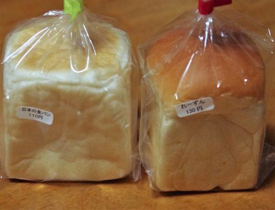 一本堂 ミニ食パン