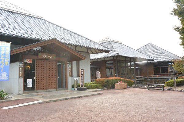 道の駅白沢 外観