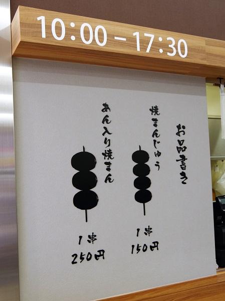 ローソン伊勢崎緑町店 店内