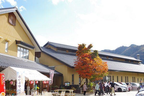 猿ヶ京温泉 外観