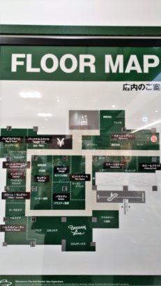 東急ハンズ 地図