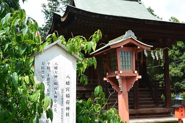 雷電神社 板倉町