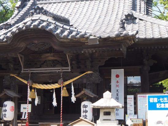 群馬 初詣 おすすめ 神社