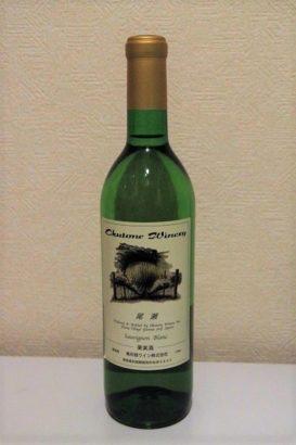 尾瀬 群馬 ワイン お土産