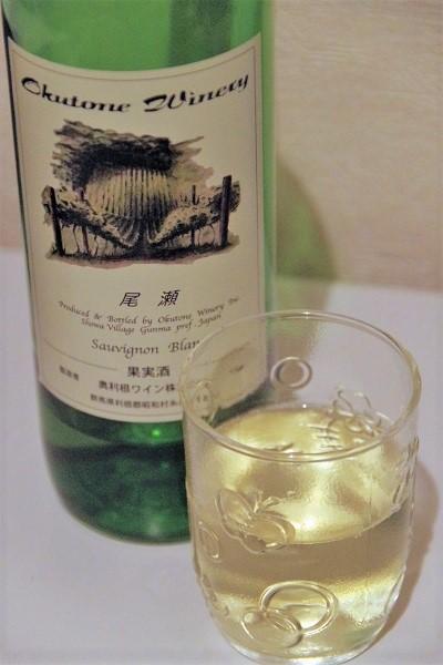 尾瀬 白ワイン