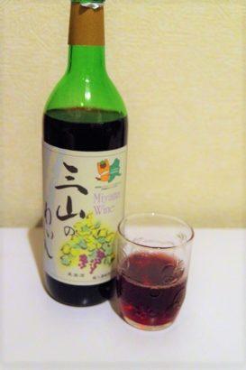 三山のわいん赤 群馬 ワイン お土産
