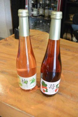 塚田農園いちごと梅のスパークリングワイン 群馬 ワイン お土産