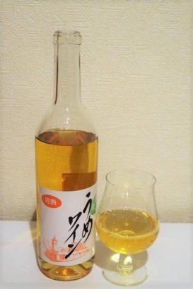 しんとうワイナリー 群馬 ワイン お土産
