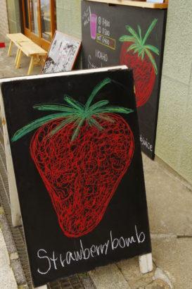 渋川市伊香保町 strawberrybomb いちごミルク専門店
