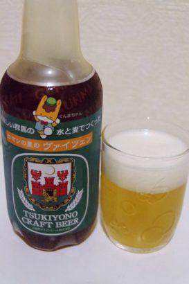 月夜野クラフトビール 商品