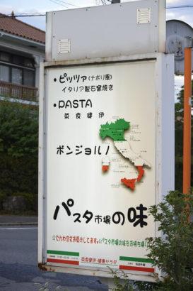 高崎パスタ おすすめ 人気