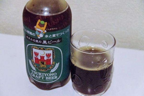 蛍の里の黒ビール コップ