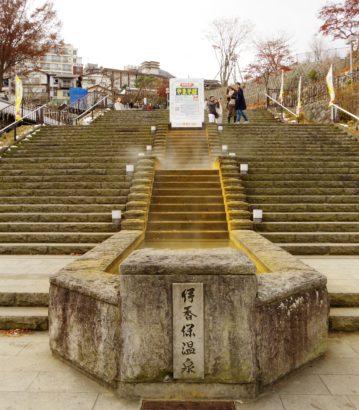階段 伊香保温泉
