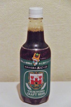 蛍の里の黒ビール 銀賞