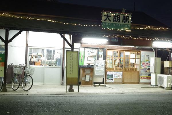 大胡駅 イルミネーション