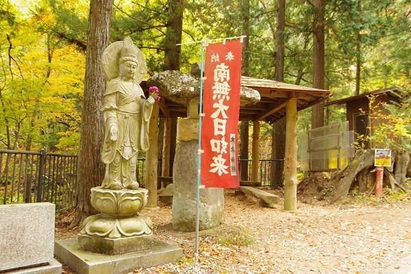 神社 船山自然歩道