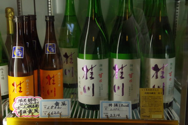 柳澤酒造 桂川