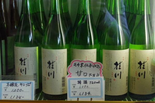 柳澤酒造 酒