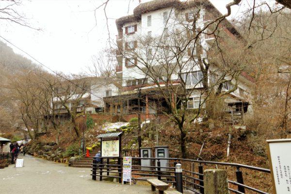伊香保 橋本ホテル