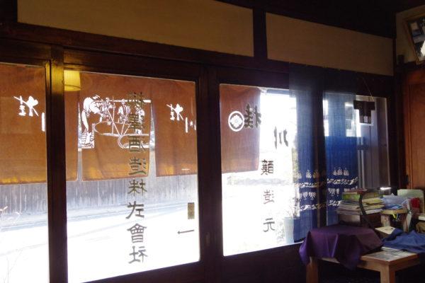 前橋市 柳澤酒造