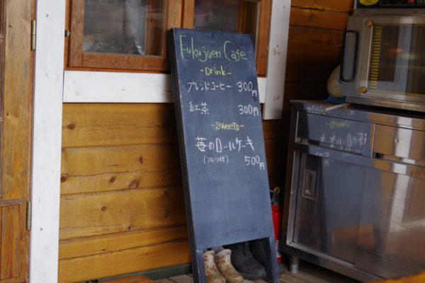 高崎クリスマスローズガーデン カフェ