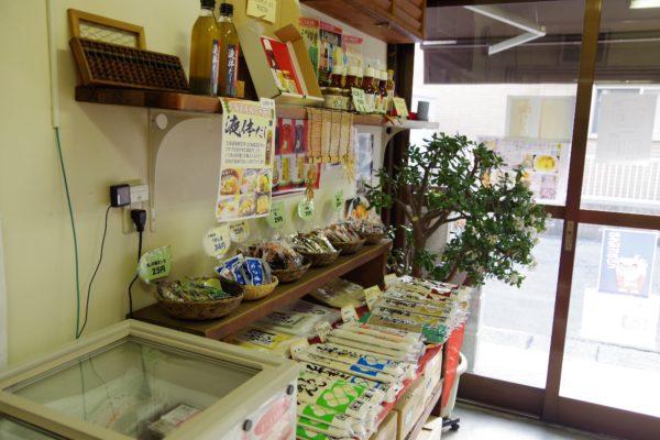 叶屋食品 店内の商品