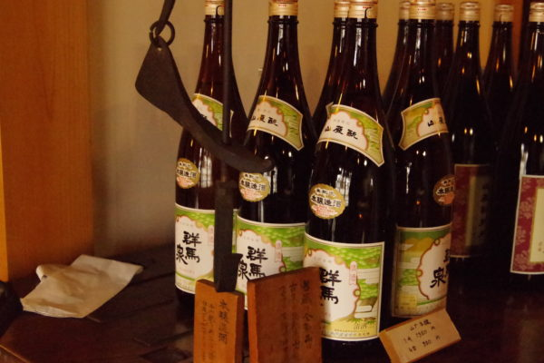 島岡酒造 酒