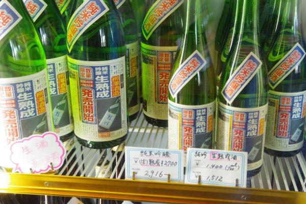 柳澤酒造 日本酒