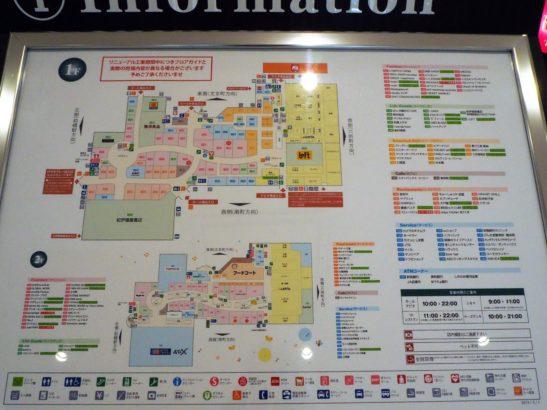 けやきウォーク前橋 地図