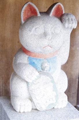 招き猫 海雲寺