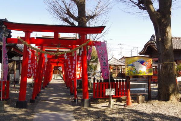 高崎市 於菊稲荷神社