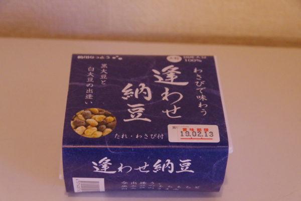 逢わせ納豆 商品