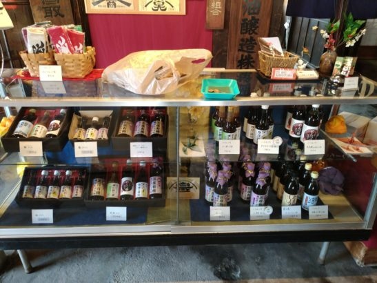 岡醤油醸造所 商品