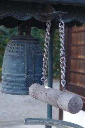 海雲寺 鐘