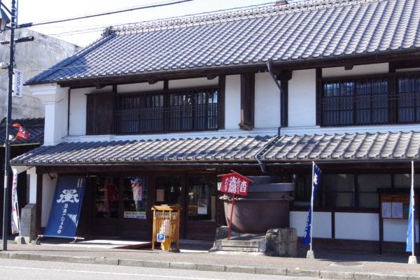 岡直三郎商店 店舗