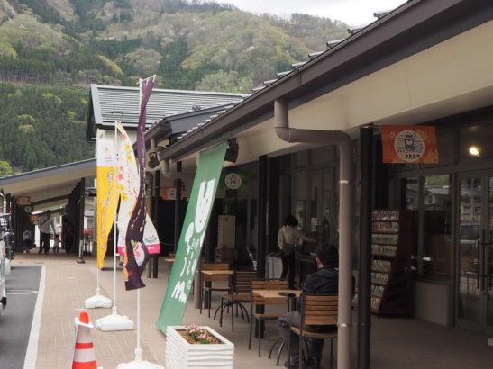 道の駅上野 外観