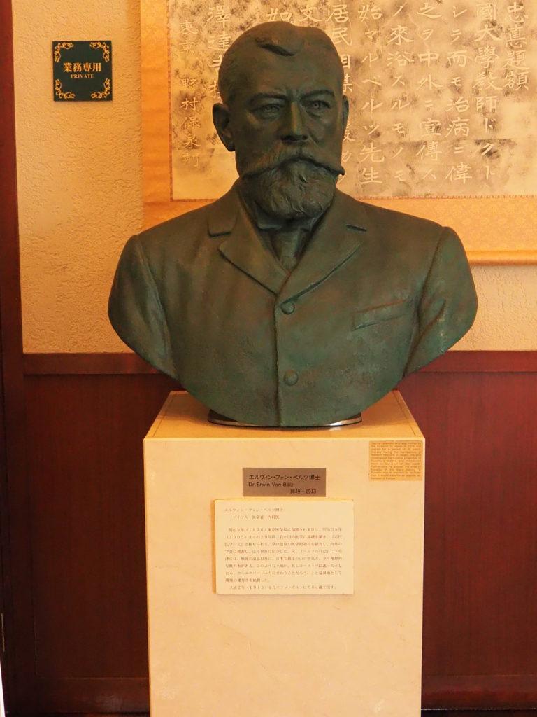 ベルツ博士 銅像