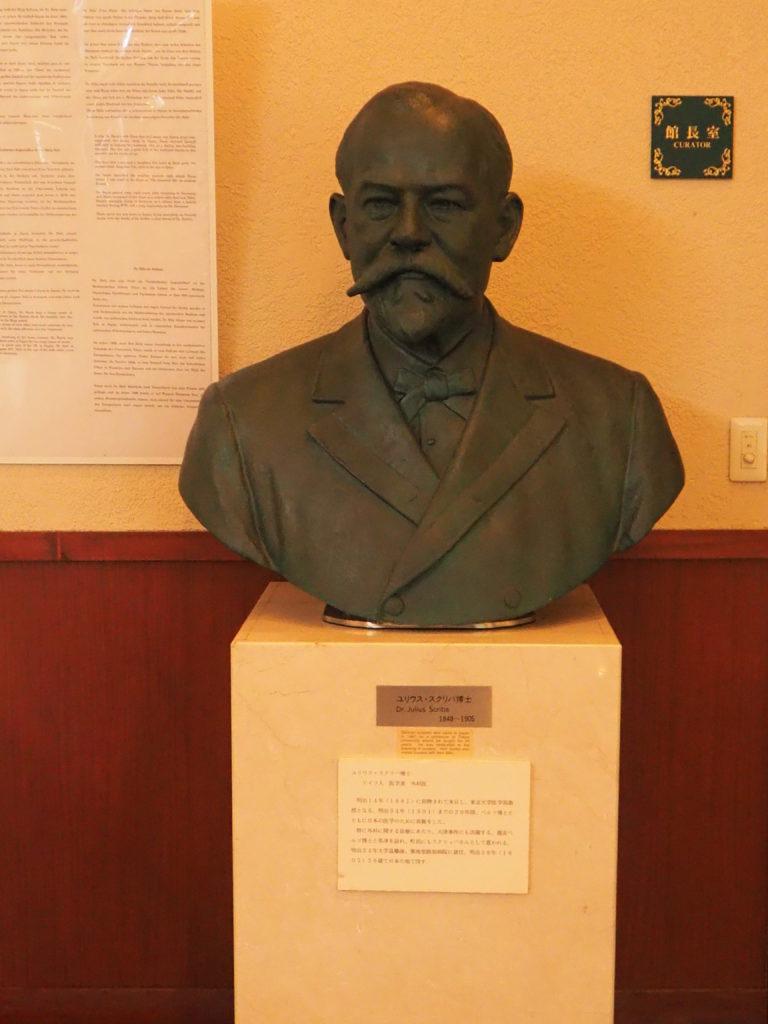 スクリバ博士 銅像
