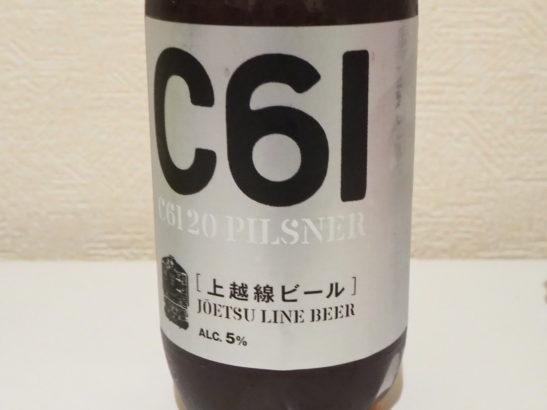 C6120ラベル 縦